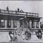 Первое здание библиотеки
