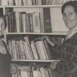 О.Г. Григорьева и Неля Федоровна Большакова