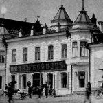 Здание библиотеки с 1918 г. и по сей день