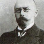 Николай Михайлович Мультановский